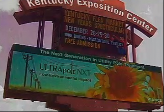 ICUEE-Billboard-KEC